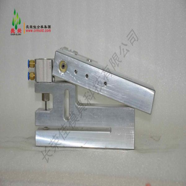 Good quality pneumatic hole punches tear notch punch